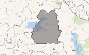 موقع ولاية فان