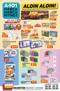 ألعاب وشمسيات للأطفال