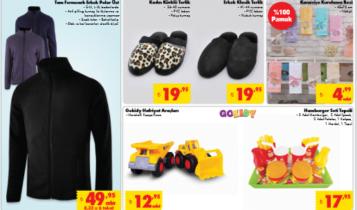 عروض ماركت الشوك على الألبسة وألعاب الأطفال
